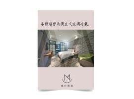 Fengjia Micro Hotel, hotel in Taichung