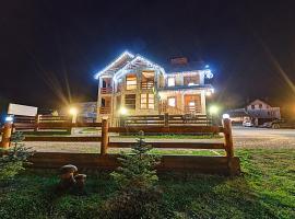 Hotel Perlyna Karpat, hotel in Bukovel