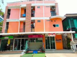OYO 933 Ban Nitcha โรงแรมใกล้ เซ็นทรัลพลาซา ปิ่นเกล้า ในกรุงเทพมหานคร