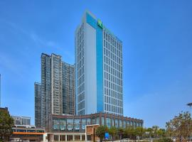Holiday Inn Express Luoyang Yichuan, an IHG Hotel, hotel in Yichuan
