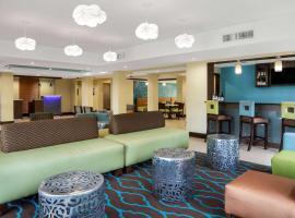 La Quinta by Wyndham LaGrange / I-85, hotel in La Grange