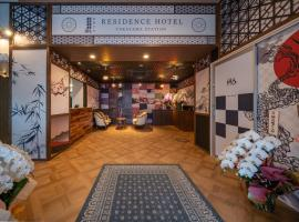 Residence Hotel Takayama Station、高山市のホテル