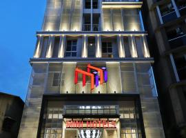 MINI HOTELS (台中火車站館),台中的飯店