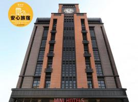 MINI HOTELS (Feng Jia Branch), hotel in Taichung