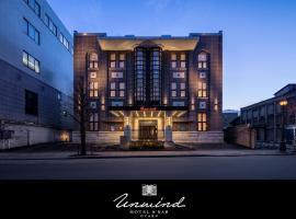 アンワインド ホテル&バー 小樽、小樽市のホテル