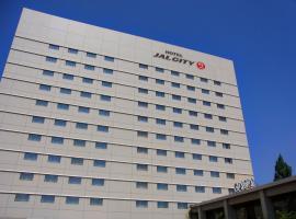 HOTEL JAL City Tsukuba, hotel near Ushiku Station, Tsukuba