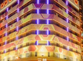 三華大飯店 ,高雄的飯店