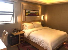 Lavande Hotels·Nanjing Wanda Plaza Tianyin Avenue, hotel near Nanjing Lukou International Airport - NKG, Nanjing