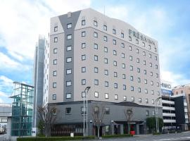 Sotetsu Fresa Inn Naganoeki Higashiguchi, hotel in Nagano