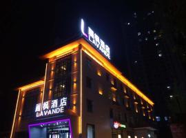 Lavande Hotel Xi'an Wenjing Road, hotel near Xi'an Xianyang International Airport - XIY, Xi'an