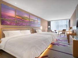 Lavande Hotels·Nanjing Kazimen Metro Station Yongle Road、南京市のホテル