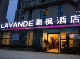 Lavande Hotel Dalian Software Park University of Technology, hotel in Dalian