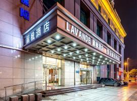 Lavande Hotels·Tianjin Youyi North Road Yongan Road, hotel near Tianjin Binhai International Airport - TSN, Tianjin