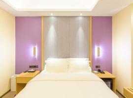 LAVANDE Hotel Yingbin Road branch Xiajiao metro station Guangzhou, отель в Гуанчжоу