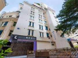 Lavande Hotels·Xiamen Zhongshan Road Pedestrian Street、廈門市のホテル