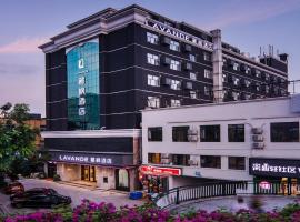 Lavande Hotels·Guangzhou Haizhu Bus Terminal Nanzhou Metro Station, hotel near Guangzhou South Train Station, Guangzhou