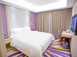 Lavande Hotel Shenzhen Xili Subway Station, hotel in Nanshan, Shenzhen