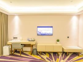 Lavande Hotel (Tianjin People's Hospital Metro Station)、天津市のホテル