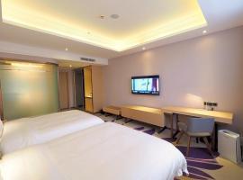 Lavande Hotels·Guangzhou Luoxi Xiajiao Metro Station, hotel near Guangzhou South Train Station, Guangzhou