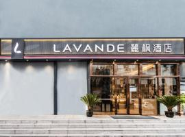 LAVANDE HOTELS Suzhou stone road subway station Shantang Street store, hotel in Suzhou