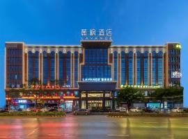 Lavande Hotels·Foshan Yanbu Suiyan East Road, hotel in Foshan