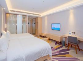 Lavande Hotels·Nanjing South of Olympic Stadium Daishan New Town, hotel near Nanjing Lukou International Airport - NKG, Nanjing