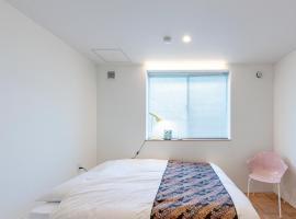 plat hostel keikyu haneda home, hotel near Tokyo International Airport - HND,