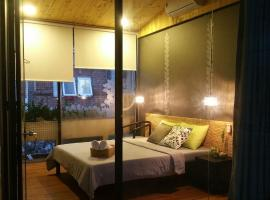 Domino Homestay, hotel in Ho Chi Minh City