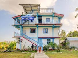OYO 71365 Hotel Laxmi Villa, hotel in Sabari