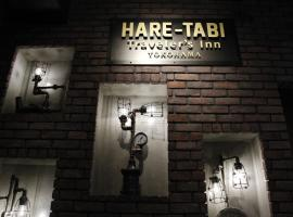 Hare-Tabi Traveler's Inn Yokohama, hotel near Yokohama Red Brick Warehouse, Yokohama