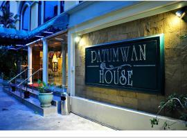 Patumwan House, hotel a Bangkok