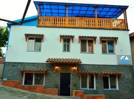 Guest House Formula-1, отель типа «постель и завтрак» в Тбилиси