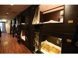 Viesnīca APA Hotel & Resort Yokohama Bay Tower pilsētā Jokohama