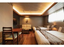 GRAND BASE Beppu / Vacation STAY 79001, hotel in Beppu