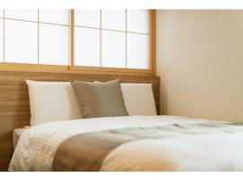 GRAND BASE Beppu / Vacation STAY 79002, hotel in Beppu
