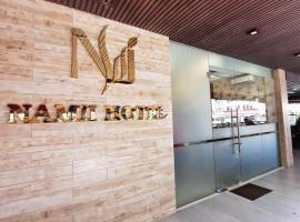 Namii Hotel, hotel in Nagoya