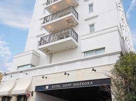 Hotel Dorf Shizuoka, hotel in Shizuoka