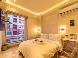 AC Residence @City Centre, hotel near Tunku Abdul Rahman Park, Kota Kinabalu