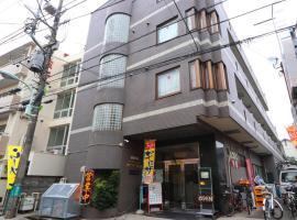 Business Inn Grandeur Fuchu, hotel near Kawasaki Municipal Science Museum, Fuchu