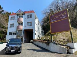 Flower Villa Sagamiko, hotel in Sagamihara
