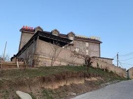 Арго, отель в Пятигорске