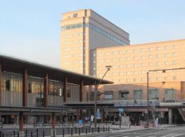 Hotel Metropolitan Nagano, hotel in Nagano