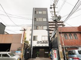 OYO Hotel PLAZA IN Namba Minami, hotel near Hanazono Shopping Mall, Osaka