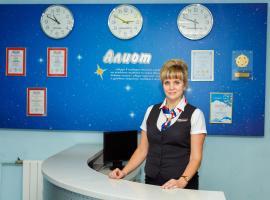 Alioth Hotel, отель в Красноярске
