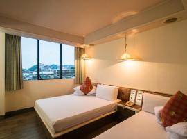 Dahua Hotel, guest house in Keelung