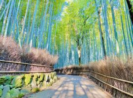 Sun Members Kyoto Saga, hotel in Arashiyama, Kyoto