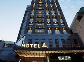 Hotel A 聖禾大飯店,台南的住宿