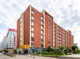 Aegean See Hotel Lanzhou, отель в городе Ланьчжоу