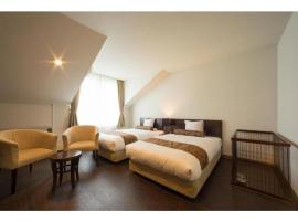 Tazawako Lake Resort & Onsen / Vacation STAY 78940、仙北市のホテル
