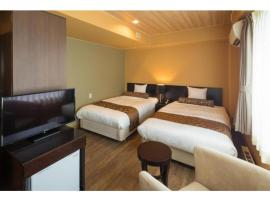Tazawako Lake Resort & Onsen / Vacation STAY 78983、仙北市のホテル